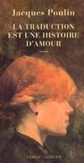 la_traduction_est_une_histoire_d_amour.jpg